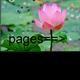 khmer-lotus-revolution-